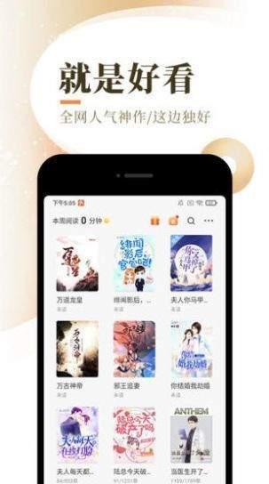 夕夏小说下载-夕夏小说免费版v1.0.23