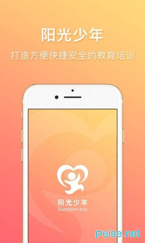 中国少年网图3