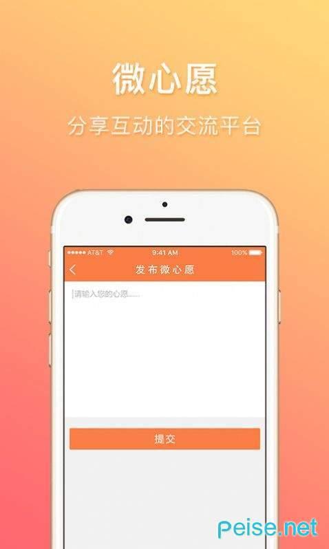 中国少年网图4