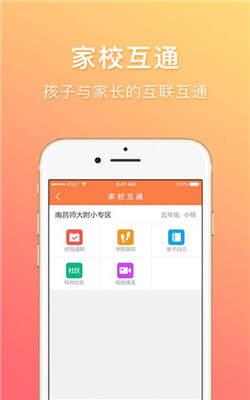 中国少年网
