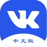 vk中文版
