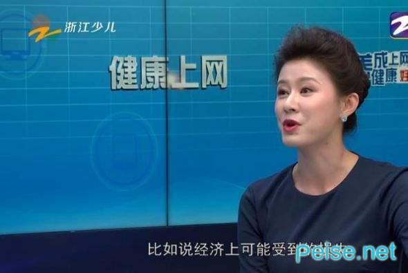 2020浙江电视台少儿频道中小学生家庭教育与网络安全视频回放图3