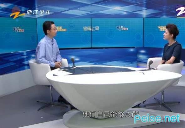2020浙江电视台少儿频道中小学生家庭教育与网络安全视频回放图2