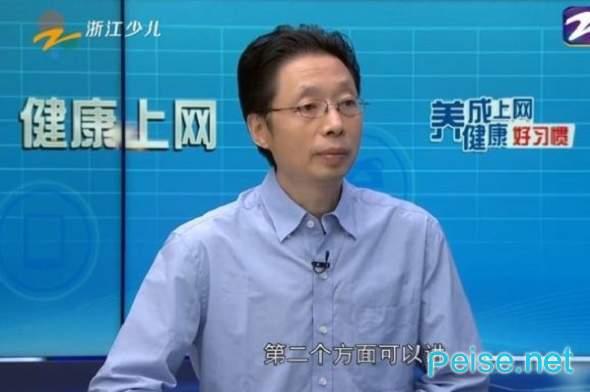 2020浙江电视台少儿频道中小学生家庭教育与网络安全视频回放图1
