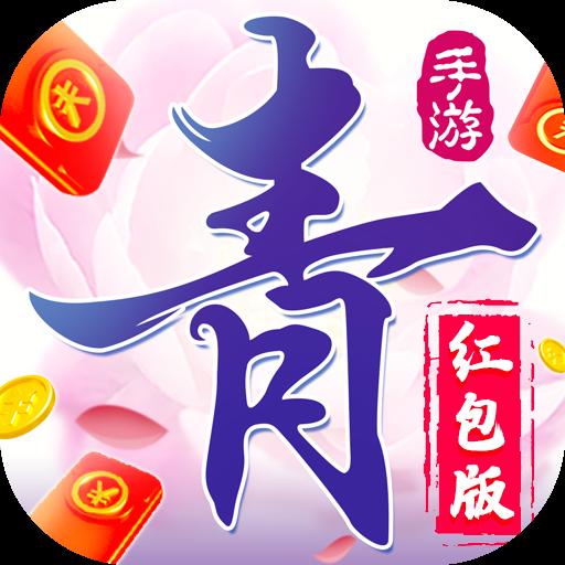 抖音青云訣紅包版1.07