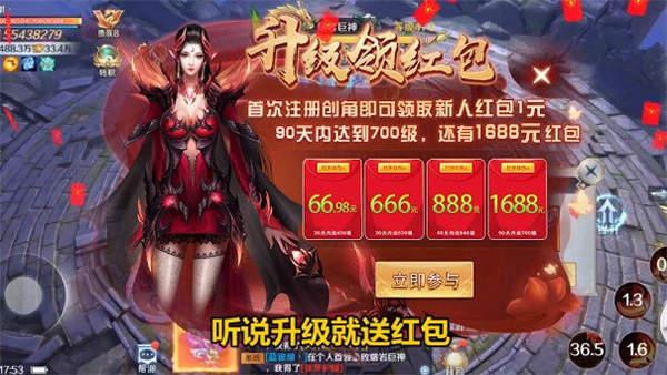 青云訣紅包版游戲