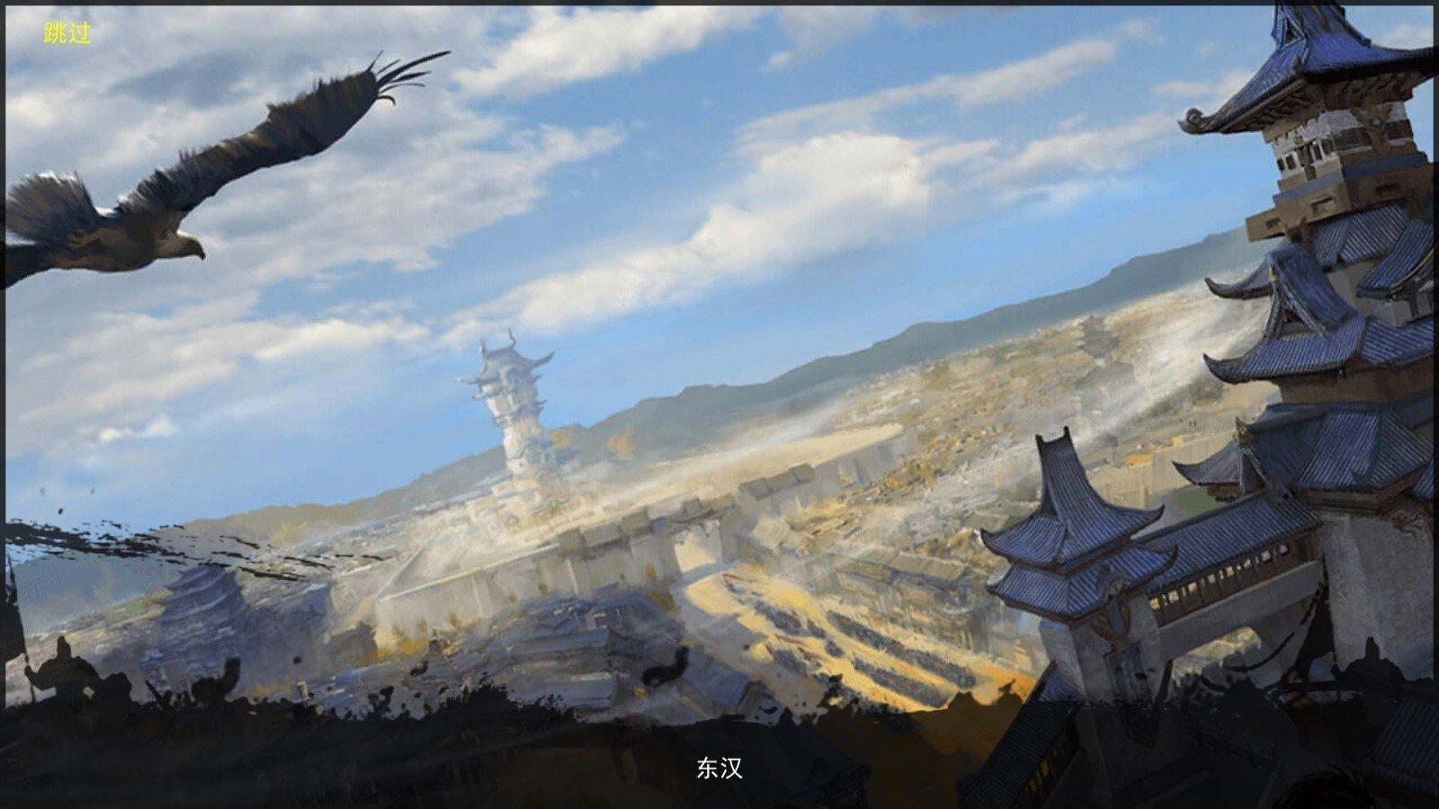 烽火玉乳畅玩版图2