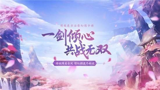 tenkafuma官网版