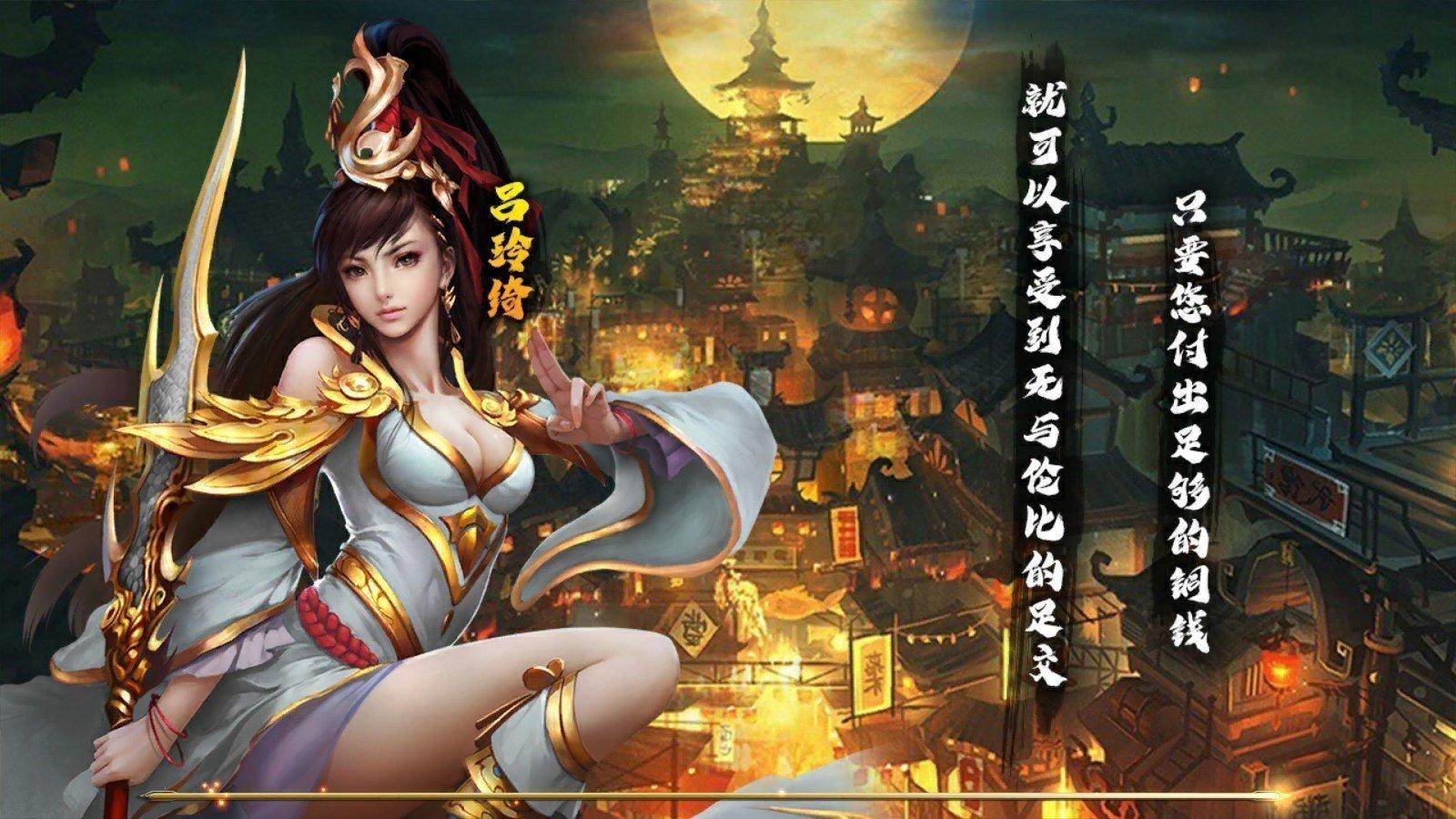 烽火玉如全cg图4