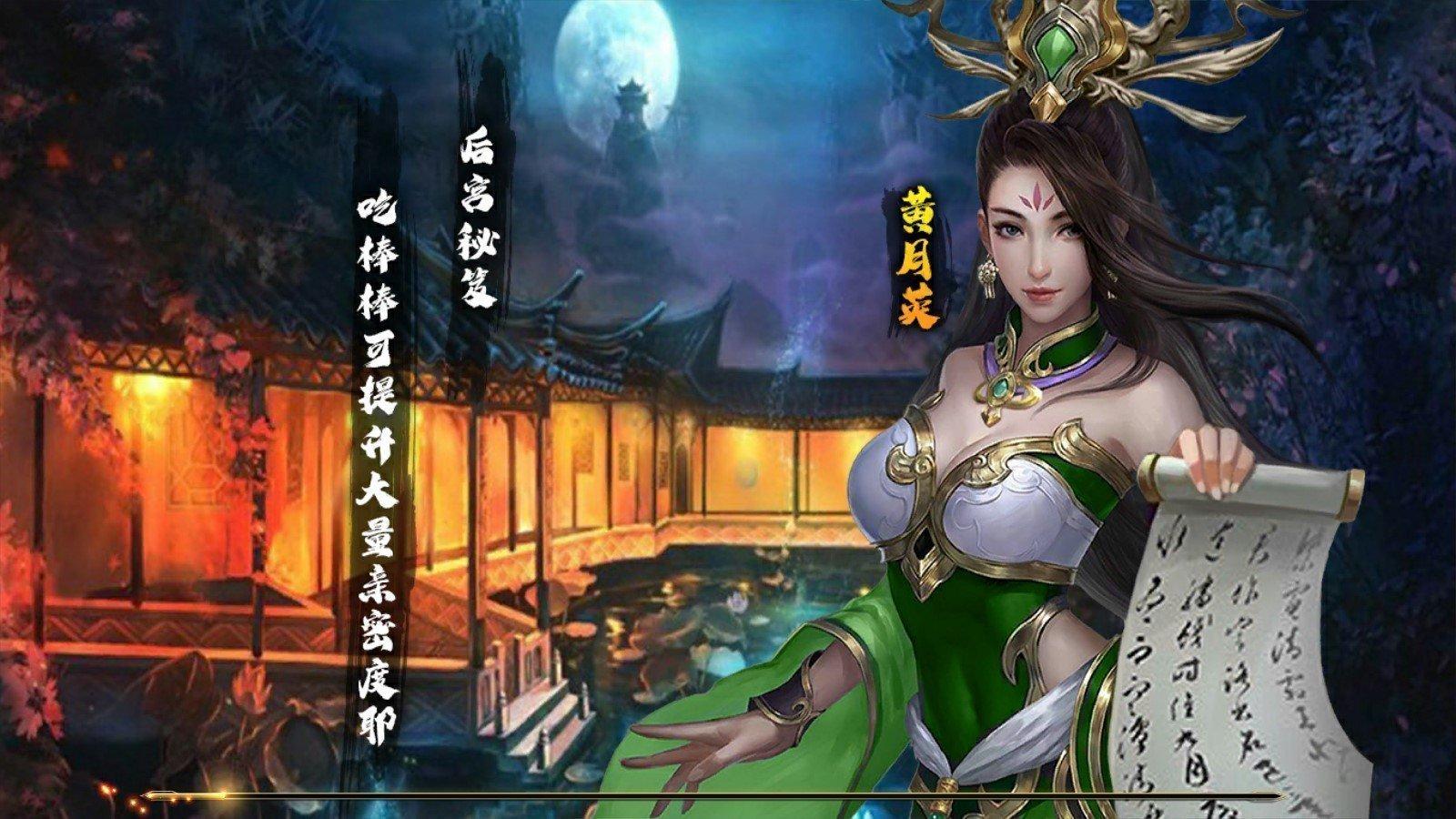 烽火玉如全cg图2