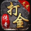 打金火龙1.80官网版