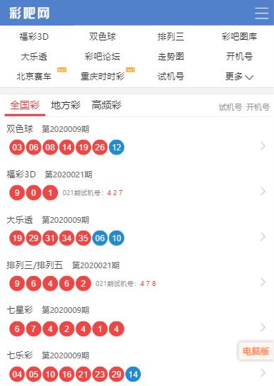 55125彩吧论坛图2