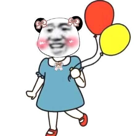 发气球表情包