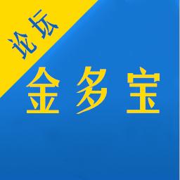 金多宝论坛52479