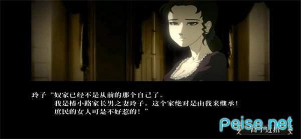 普薇与椿汉化国土3