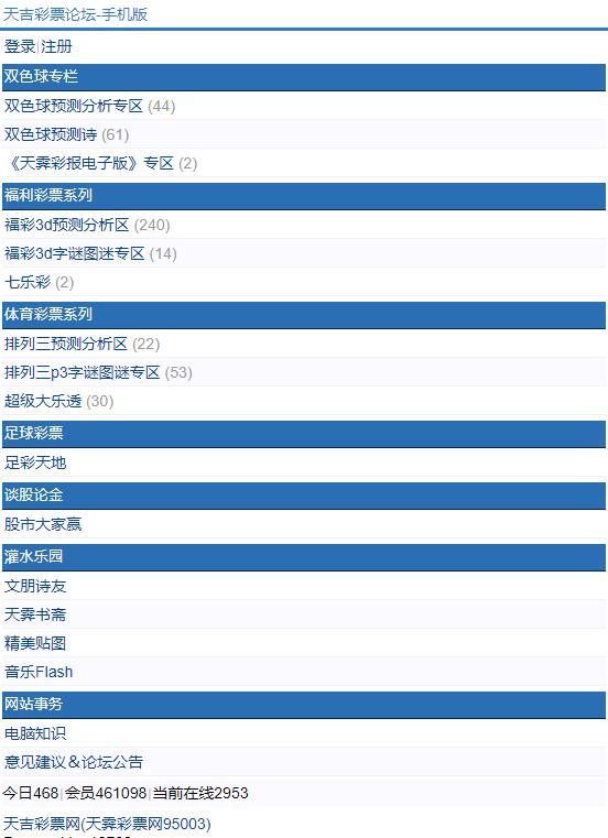 原天霁彩票论坛网图1