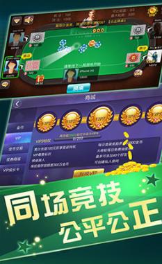 泸州佳乐棋牌图2