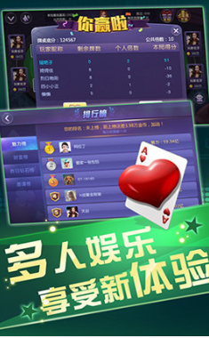 泸州佳乐棋牌图3