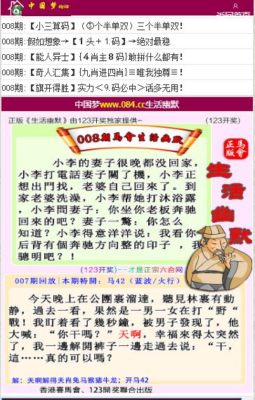 743cc中国梦论坛图2