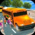 模拟高中巴士驾驶安卓版