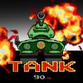 坦克90大作战