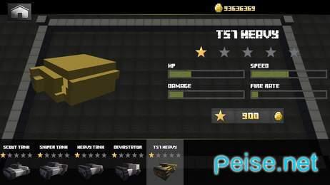 丧尸坦克对战手机版图2