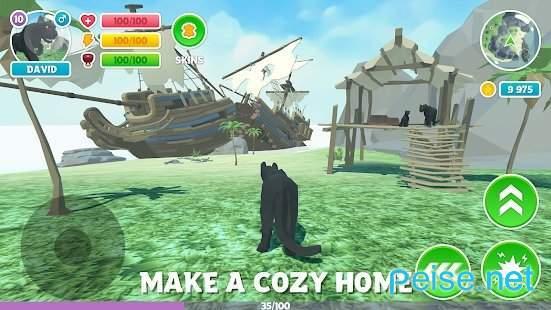黑豹家庭模拟3D冒险丛林图1