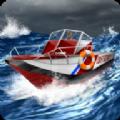 驱动船救助者模仿器