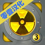 核潜艇模拟器