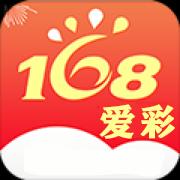 爱彩168软件