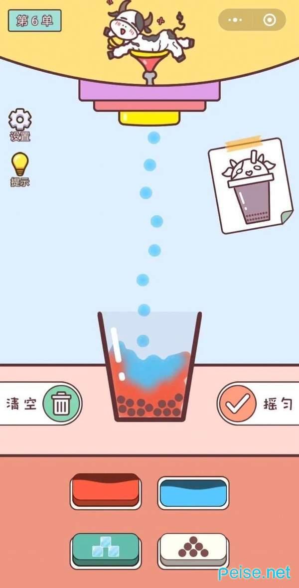 奶茶女王图2