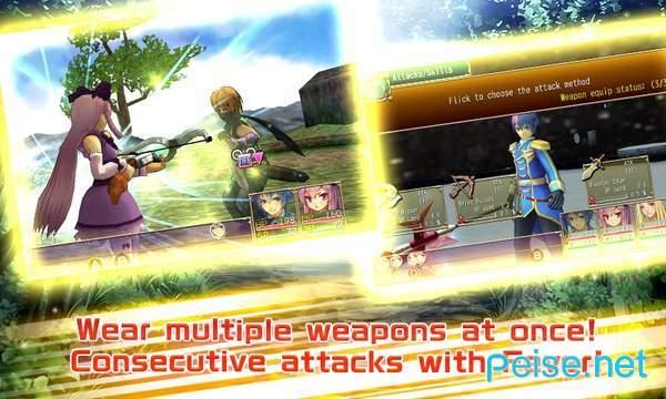 光荣救世主RPG图4