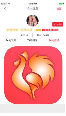 大公鸡七星彩2014图1