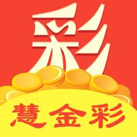 慧金彩商业彩票