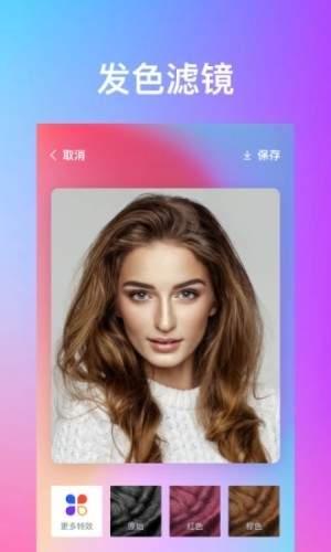秀特效下载-秀特效app下载v1.0