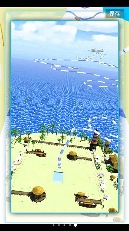 欢乐水上滑滑梯下载-欢乐水上滑滑梯游戏v1.0.1