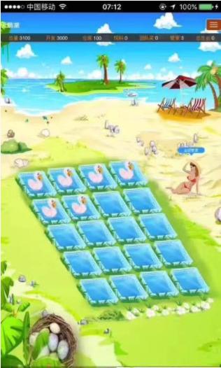 天鹅湖庄园app-天鹅湖庄园下载(养殖赚钱)v1.0