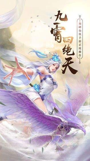 武帝仙尊手游-武帝仙尊手游官网版v1.0.0