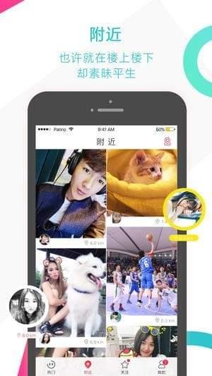 围观小视频下载-围观小视频app手机版v1.7.0