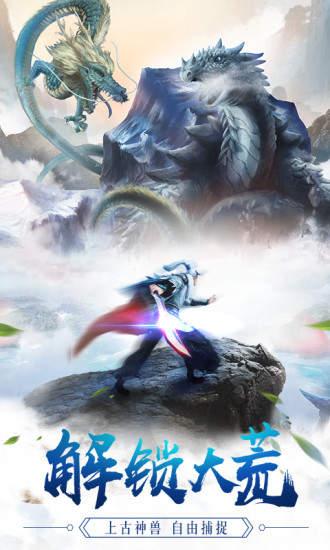 九州诛仙传下载-九州诛仙传官网版v2.0