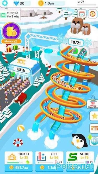 疯狂水滑梯派对图2
