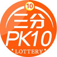 三分PK拾彩票