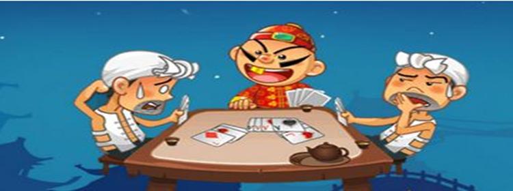 提供免费道具的棋牌游戏