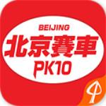 pk10走势图软件