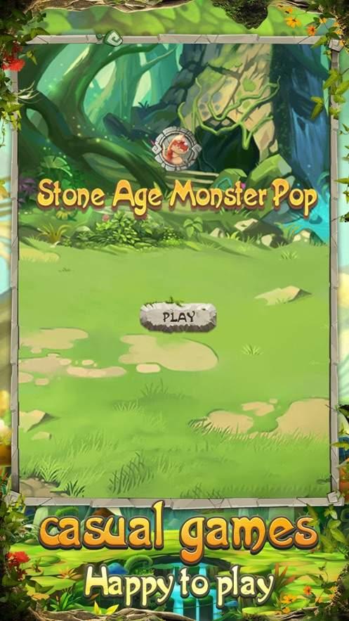 石器之源进化
