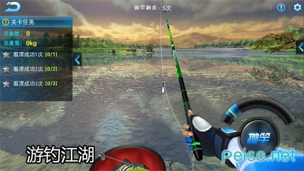 钓鱼大咖图1