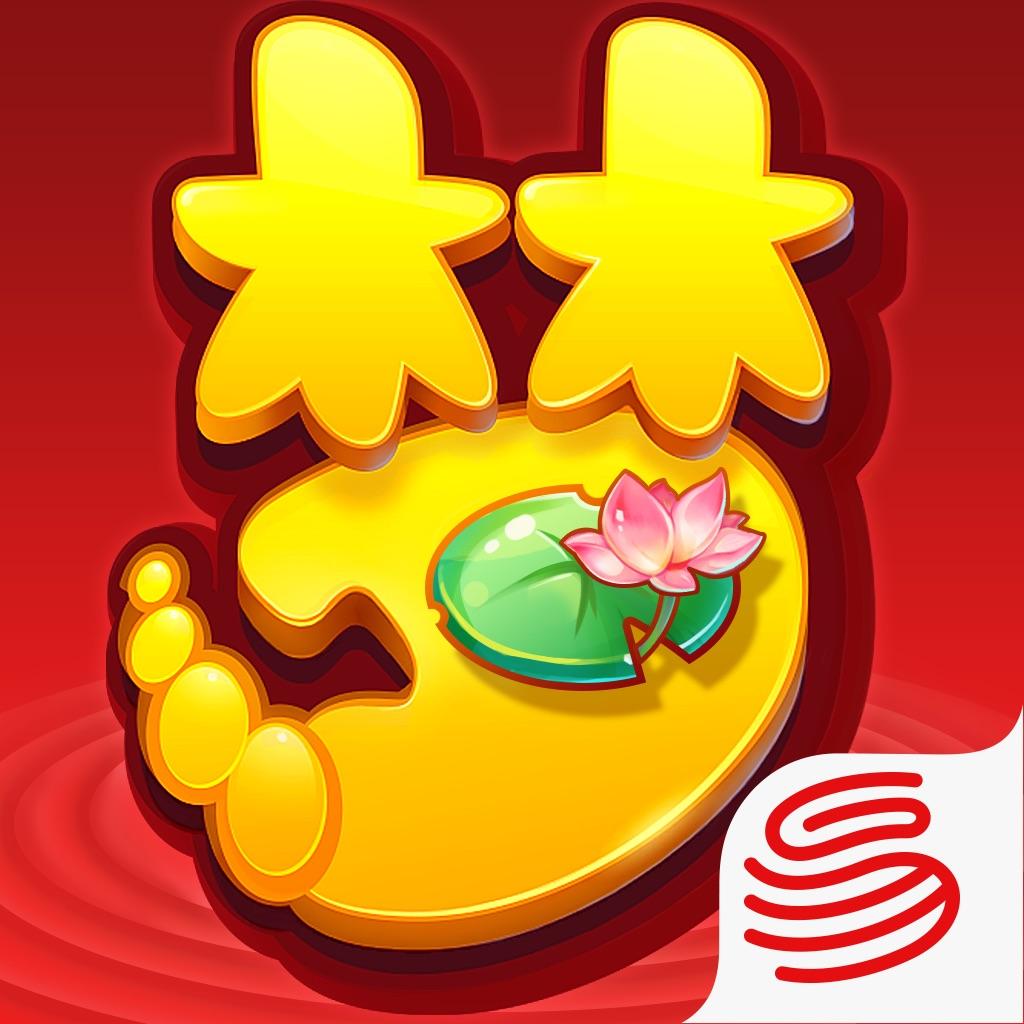 梦幻西游网页版手游