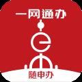 上海随身码