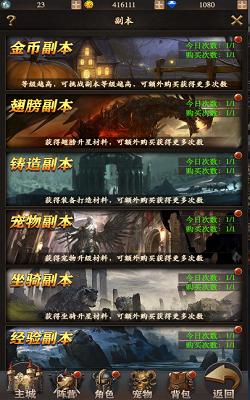 五福星傳奇斬月屠龍