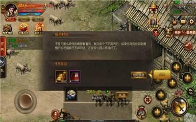热战沙城1.8破解版